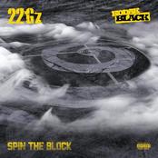 Spin the Block (feat. Kodak Black) - Single