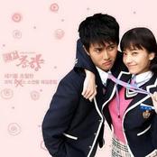 Delightful Girl, Choon Hyang OST