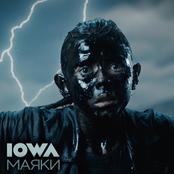 IOWA - Маяки