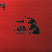 魂 ARB COMPLETE BEST 1978-1990 [Disc 2]