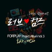 Love Comes - Single
