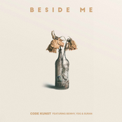 Beside Me - Single (feat. Bewhy, 양동근 & 수란) - Single