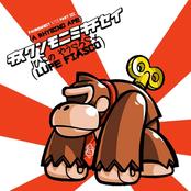 Fahrenheit 1/15 Part III: A Rhyming Ape