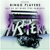 Out of My Mind (Remixes)
