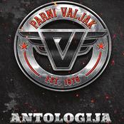 Antologija