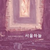Romance In Seoul