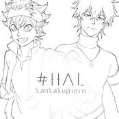 #HAL - EP