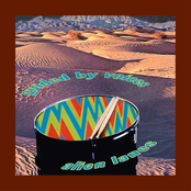 Guided by Voices: Alien Lanes
