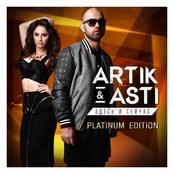 Artik & Asti - Здесь и сейчас (Platinum Edition)