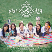 GFRIEND 2nd Mini Album 'Flower Bud'