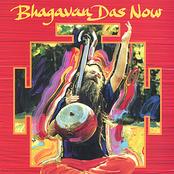 Jai Kali Ma by Bhagavan Das
