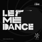Let Me Dance [The Spies Who Loved Me (Original Television Soundtrack), Special Track] - Single