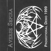 Promotional Demo 1999