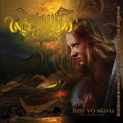 Jizn'vo Slavu (Live...for the Glory) / Neizbezhnost' (Inevitibility)