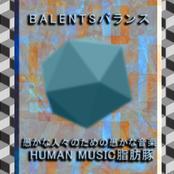 balentsバランス