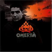 Omerta-REPACK