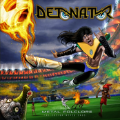 Metal Folclore - The Zoeira Never Ends