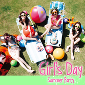 Girl's Day Everyday #4 - EP
