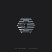 EXOLOGY CHAPTER 1: THE LOST PLANET (Live)