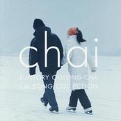 chai~SUNTORY OOLONG TEA CM SONG COLLECTIONS~