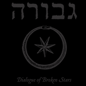Dialogue of Broken Stars