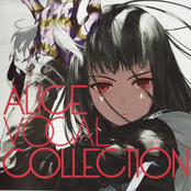 ALICE VOCAL COLLECTION