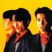 Yellow Magic Orchestra 0de2a543239d4086aa7b73834c64b918