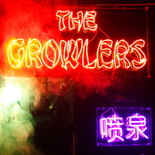 The Growlers: Chinese Fountain