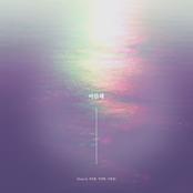 Sorry (Song by SEO EUNKWANG, LEE MINHYUK, LEE CHANGSUB)