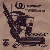Invox (Ep) (Single)