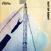 Chelou: Out of Sight