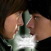 Secret Garden OST