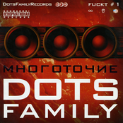 Dots Family Fuckt #1
