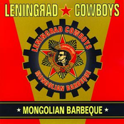 Mongolian barbeque