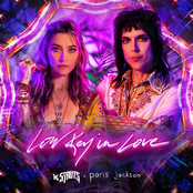 Low Key In Love (with paris jackson)