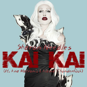 Kai Kai (ft. Ana Matronic & Alaska Thunderfuck) - Single