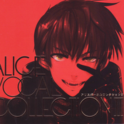 ALICE VOCAL COLLECTIONⅡ