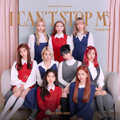 I CAN'T STOP ME (English Version)