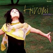 Hiromi: Another Mind