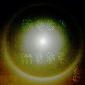 Ali Awan: Moon Mode