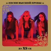 XS - Vinochok - ³
