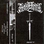Promo '97 (Promo)
