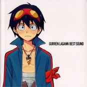 High Voltage: Tengen Toppa Gurren Lagann BEST SOUND - CD1