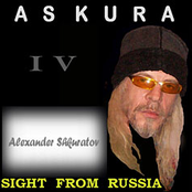 SIGHT FROM RUSSIA