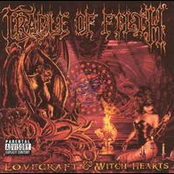 Lovecraft & Witch Hearts Disc 1