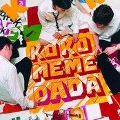 Komeda - Kokomemedada Artwork