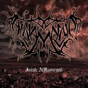 Jaish Al-Namrood - EP
