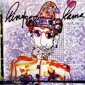 Ringo Rama