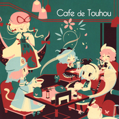 Coro: Cafe de Touhou