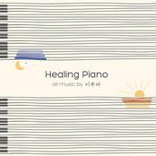 Healing Piano